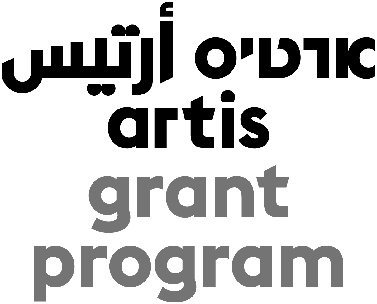 artis_grantprogram